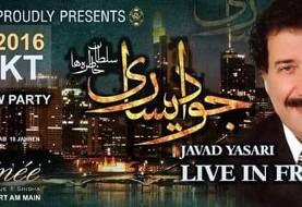 Javad Yasari live in Frankfurt