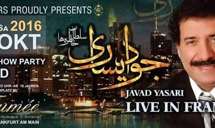 کنسرت جواد یساری در فرانکفورت