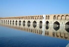تئاتر به اصفهان رو