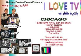I Love TV: Parviz Sayyad and Samad - Chicago