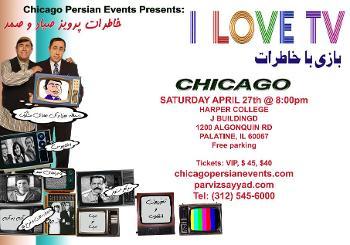 I Love TV: Parviz Sayyad and Samad - ...