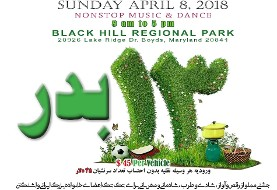 Sizdah Bedar Persian Spring Festival for Washington DC, Maryland and Virginia