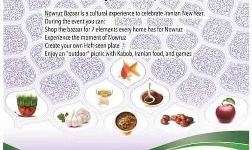 Nowruz Bazaar: Iranian Immersion, Nowruz 2017
