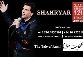 کنسرت شهریار در لندن: حکایت مولانا - به سود سازمانهای خیریه