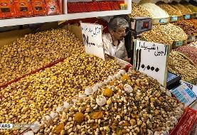 آلبوم تصاویر جالب بازار آجیل شب یلدا