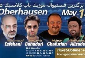 Benyamin, Alizadeh, Shokoohi, Esfahani Concert