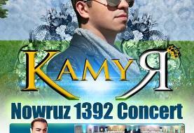 Nowruz ۱۳۹۲ Concert with KamyR