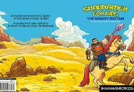 Arsia Rozegar: Shahnameh in Pop Culture; Followed by Reception