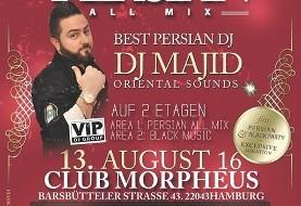 DJ Majid and DJ Chahabi: Black and Persian All Mix