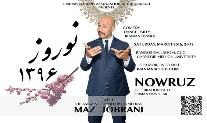 Maz Jobrani at Nowruz 2017 Celebration