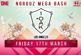 ۱۷th Annual Norouz Mega Bash in Los Angeles