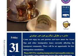 مشاوره حقوقی رایگان پیرامون امور مهاجرتی
