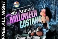 ۸th Annual Halloween Costume Party