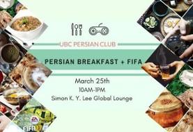 صبحانه نوروزی در دانشگاه بریتیش کلمبیا