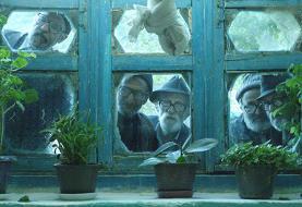 نمایش فیلم جالب ایرانی: پیرمردها  نمی میرند