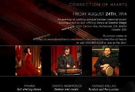کنسرت موسیقی سنتی و رقص صوفیانه مهنا