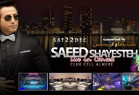 Shabe Yalda & X-Mas Night with Saeed Shayesteh