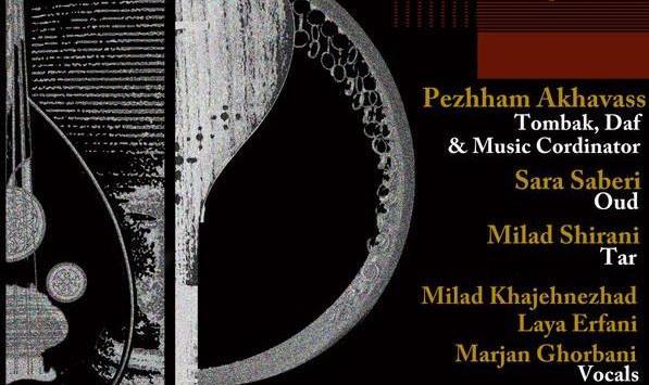 یک شب آرامش با کنسرت روح نواز موسیقی ایرانی