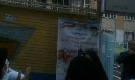 آتش سوزی در روز دوم مهر، مدرسه دخترانه طبرسی در نظام آباد تهران را تعطیل کرد (+عکس)