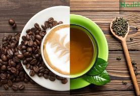 چای یا قهوه؟ کدام یک سالم تر است؟