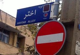 محدودیتهای میرحسین موسوی و زهرا رهنورد کم شد؛ از نصب ماهواره تا استفاده از تلفن همراه