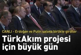 روسیه رقیب جدید گاز ایران شد: خط انتقال گاز روسیه به ترکیه و اروپا افتتاح شد