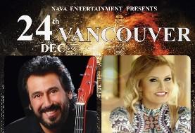 کنسرت شهرام شب پره و هنگامه در ونکوور