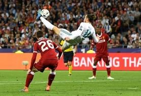 رئال مادرید فاتح لیگ قهرمانان شد: کاریوس لیورپول را نابود کرد!