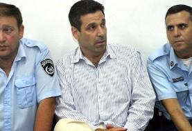 ایران درون کابینه دولت اسرائیل جاسوس داشت؟! وزیر سابق انرژی اسرائیل به اتهام جاسوسی برای ایران بازداشت شد