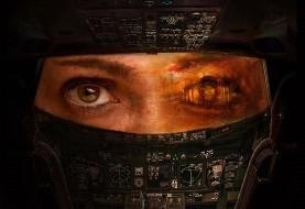جدیدترین خبر و پوستر از فیلم «به وقت شام» ابراهیم حاتمیکیا