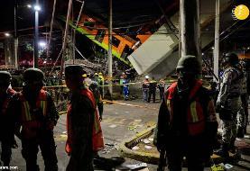 (تصاویر) بیش از ۱۰۰ کشته و زخمی بر اثر سقوط مترو در مکزیک