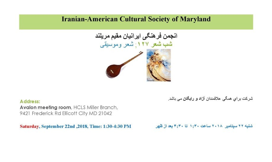 Persian Poetry and Music Night 127