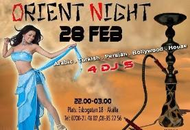 Orient Night Disco