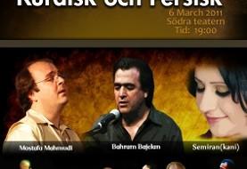 Kurdish Persian Concert in Stockholm