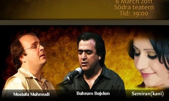 کنسرت موسیقی کردی ایرانی در استکهلم