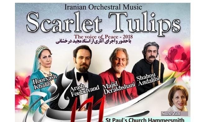 کنسرت سمفونیک بهاری لالههای سرخ با حضور و اجرا آثار استاد مجید درخشانی