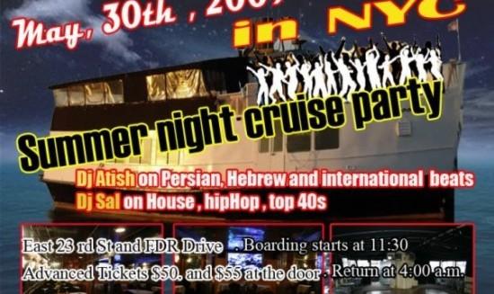 پارتی تابستانی آخر ترم روی کشتی برای ایرانیان
