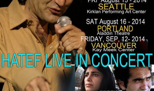 لغو شد: کنسرت هاتف و نمایش فیلم مسافر در ونکوور