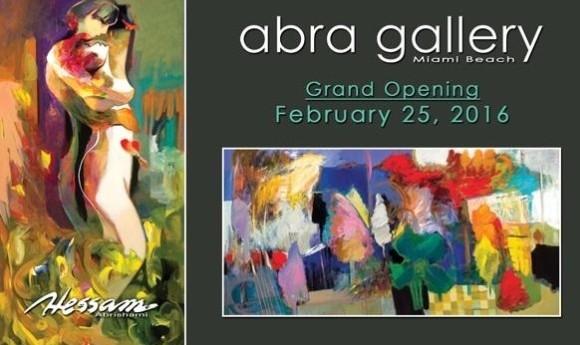 افتتاح ابرا گالرى در ميامى: نمايشگاهى از اثار نقاشان ايرانى