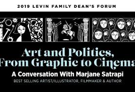 Art and Politics, From Graphic to Cinema with Marjane Satrapi