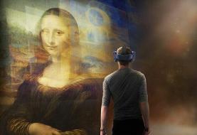 بازدید از مونالیزا به روشی متفاوت به مناسبت گرامیداشت پانصدمین سالروز درگذشت داوینچی