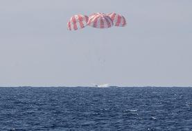 ویدیو لحظه دیدنی فرود کپسول دراگون به زمین