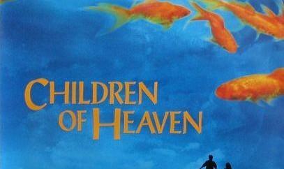 """""""Children of Heaven"""" at Denver Film Festival 2008"""