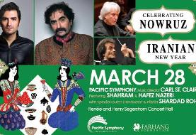POSTPONED: Shahram Nazeri, Hafez Nazeri and Shardad Rohani at the Pacific Symphony Nowruz Concert