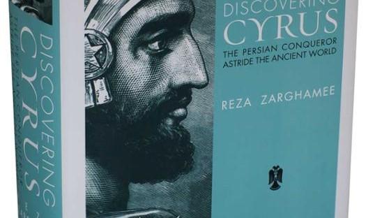 رونمایی کتاب بیوگرافی کامل کورش کبیر به زبان انگلیسی توسط رضا ضرغامی