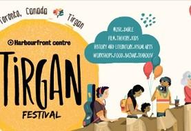 Tirgan Festival ۲۰۱۷