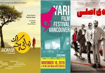 برنامه خیریه جشنواره شب فیلمهای ...