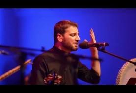 سامی یوسف: اجرای ترانه پارسی
