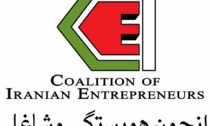 Joint Meeting of Coalition of Iranian Entrepreneurs and Business Network International