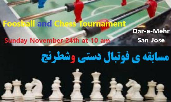 Foosball and Chess Tournament